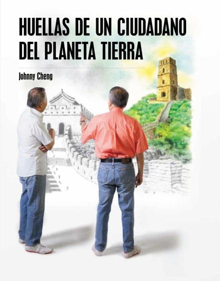 COVER Huellas de un ciudadano en el planeta Tierra 1
